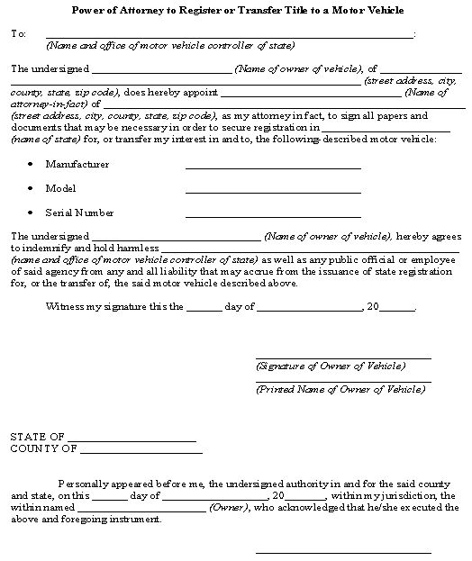 special power of attorney example